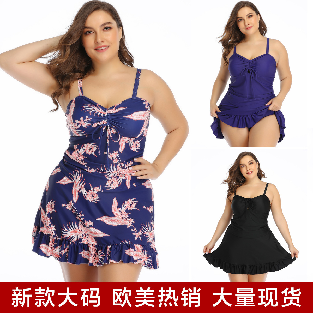 2020 Large Size Swimming Suit Rope Pulling Skirt Type Large Size Two-piece Suit Monokini Swimwear Big Size High Cut