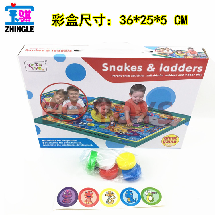 Snakes board game for kids puzzle children desktop carpet game large snake ladder chess toy snakes and ladders