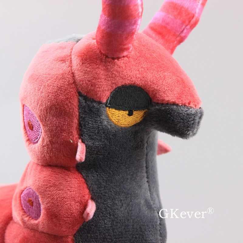 16 センチメートルアニメ Scolipede ぬいぐるみおもちゃかわいいかわいい Scolipede ムカデソフトぬいぐるみ Peluche 人形子供の誕生日プレゼント