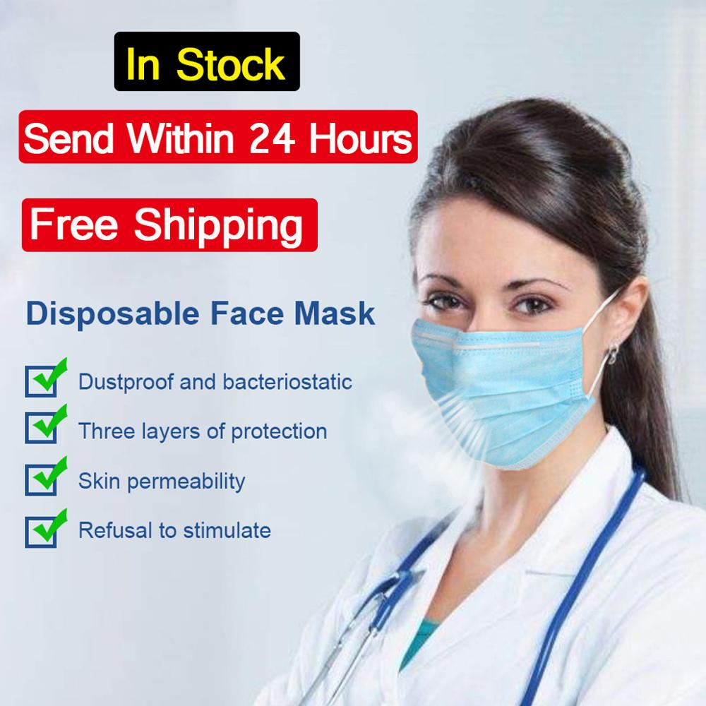 50/100PCS Disposable Protective Mask 3 Layers Dustproof Facial Protective Cover Face Mouth Masks Prevent Anti-pollution Masks