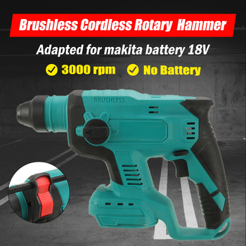 18V Electric Hammer Rechargeable Brushless Cordless Rotary Hammer Drill Impact Drill Without Battery For Makita Battery 5000 10000mah long duration hammer cordless drill rechargeable lithium battery multifunctional electric hammer impact drill