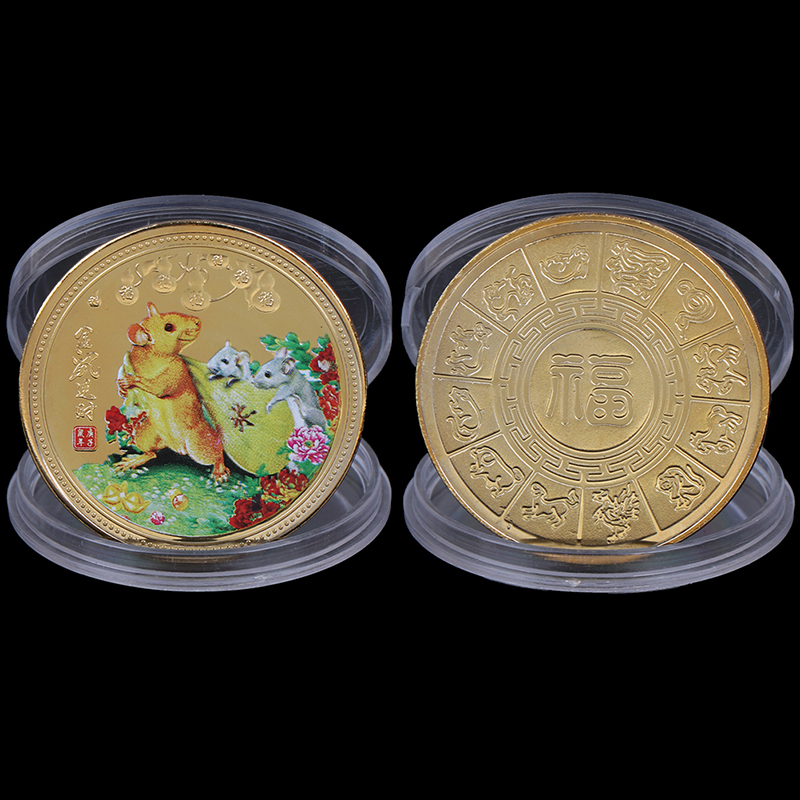 1PCS 2020 Year Of The Rat Commemorative Coin Chinese Zodiac Souvenir Collectible Coins Collection Art Craft