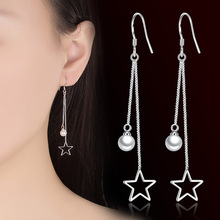 New Design Fashion Long Tassel Simulated Pearl Drop Earrings for women girl Chain-shaped Star Earring for Wedding Party Gift цены