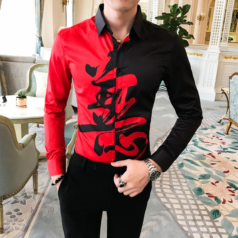 Casual Shirts Slim Fit Party Wear Blouse Men Autumn New Men Shirt Fashion Patchwork Color Streetwear Shirts Men Long Sleeve Mens