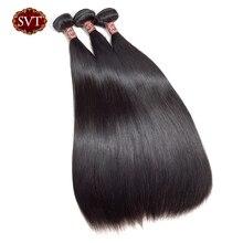 Прямые бразильские волосы SVT Hair, 1/3/4 шт./лот, 100% человеческие волосы, пучок s, наращивание, не Реми, натуральные черные волнистые пучки, сделки