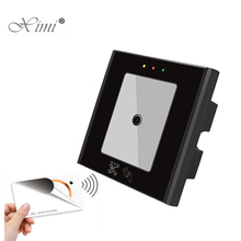 QR Code RFID Reader QR Code Reader RFID USB Wiegand Scanner Card Reader For Access Control And Parking System