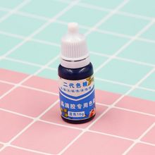 10 Pcs/set Resin Pigments Highly Concentrated Oily Colorant DIY Crafts Jewelry Crystal Epoxy Color Paint