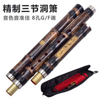 Chinese Bamboo Flute Three section Xiao Zhang Yu Refined Profession Black Bamboo Flute Beginners Practice Playing 8 Hole G/F Nat
