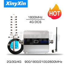 Cellular Amplifier 900 1800 2100 2600 B7 GSM Repeater 4G Cellular Mobile Signal Amplifier 4G Signal Booster Repeater 2G 3G 4G