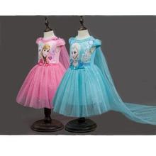 Vestido de princesa de la nieve vestidos de Cosplay de dibujos animados Elsa Anna vestidos para niñas vestido de fiesta de cumpleaños disfraz ropa de niños
