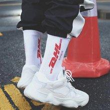 Зимние носки в стиле хип хоп стильные хипстерские с надписью