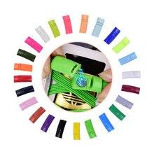 Shoelace Buckle Metal Locking Shoelaces Magnetic buckle Accessories Lace Lock DIY Sneaker Kits 1 pair