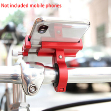 Anti Slip Cycling Phone Bracket Accessories Aluminum Alloy Holder Universal Fixed Bicycle Mount Adjustable Stable