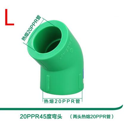 Высокое качество 4 точки 6 точек 20ppr водяная труба соединение с подогревом Fusion водонагреватель клапан воды клапаны бытовые фитинги - Цвет: L