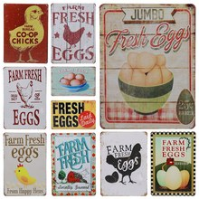 Get more info on the 30X20cm Plaque Metal Vintage Pub Tin Sign Bar Decoration Poster Medal Hanger Tintin Shabby Chic Farm Country Fresh Eggs H44