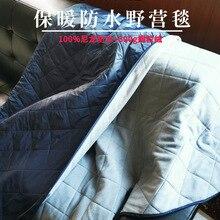 Warm damp proof mat outdoor waterproof mat picnic blanket camping blanket camping supplies