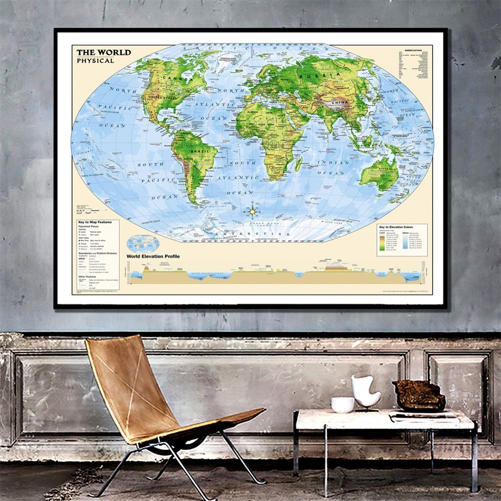 A2 Size The World Physical Map 2010 Edition HD Printed Unframed Wall Map Fine Canvas Painting For Living Room Decor