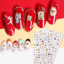 Newest F424 426 Angel pattern nail sticker 3d back glue decal decorations for wraps
