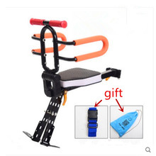 Bicycle child seat front portable quick release mountain bike baby safety seat bicycle bicycle child seat