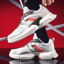Лоферы; Спортивная обувь для мужчин; Мужские кроссовки; Мужская