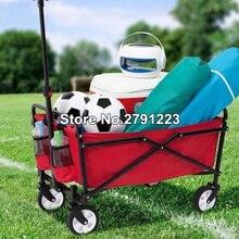 Складная Многофункциональная ПЭТ Коляска тележка для садов, кемпинга, активного отдыха, движущихся вещей