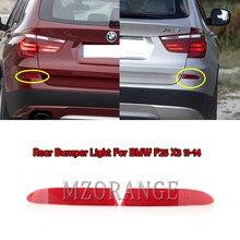 Mzorange amortecedor traseiro luz para bmw f25 x3 2011 2012 2013 2014 traseira luz da cauda refletor traseiro luz decorativa luz do carro