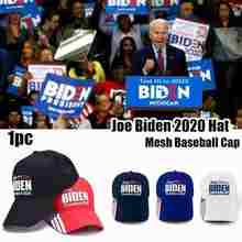 Кепки biden бейсболка для президентских выборов в США 2020 кепки