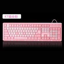 Helloktcat розовая Проводная клавиатура Милая usb ультратонкая