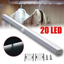 Mayitr 20 LED אלחוטי ארון לילה אור אינפרא אדום חיישן תנועת לילה אור חירום מלתחת ארון לילה מנורת אור