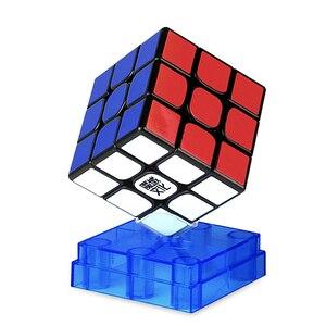 Image 3 - Moyu 威龍 wr メートル 3 × 3 × 3 磁気速度マジックキューブ 3 × 3 パズル立方競争キューブ