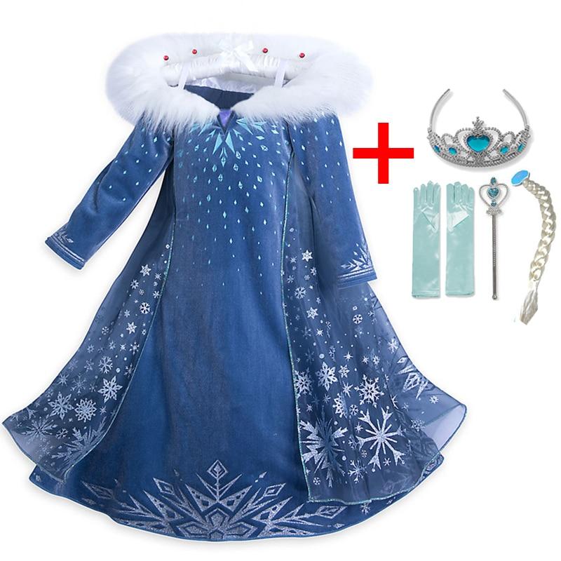 Children Girls Dress Christmas Costume Winter Clothes Kids Princess Dresses For Girl Dress Birthday Party Wear 1