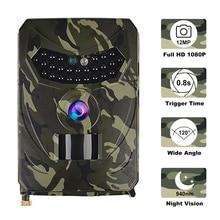 Охотничья камера 940nm взгляд ночного видения камера Открытый водонепроницаемый IP56 камера 1080P 12MP фото 120 градусов угол Дикая камера