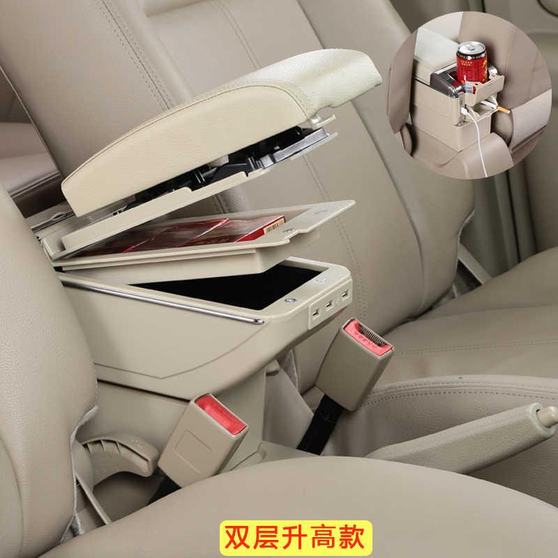 עבור 2017 קאיה ריו 4 ריו X-קו מרכזית תיבת תוכן חנות תיבת מחזיק כוס מאפרה פנים רכב -סטיילינג אבזרים