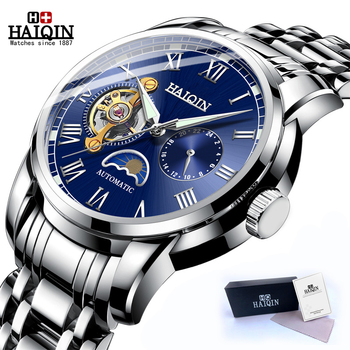 New HAIQIN Mens Mechanical Watches Automatic watches Top Brand Luxury watch men WristWatch Military Relogio Masculino 2019
