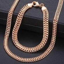 Набор ювелирных изделий для мужчин и женщин, 585 браслет из розового золота, ожерелье, набор, двойной Снаряженный, кубинское плетение, цепочка Бисмарка,,, ювелирные изделия KCS04