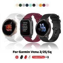 Сменный ремешок для наручных часов для Garmin шнур 2/шнур 2S, силиконовый ремешок для Garmin шнур/шнур sq с пылезащитной заглушкой