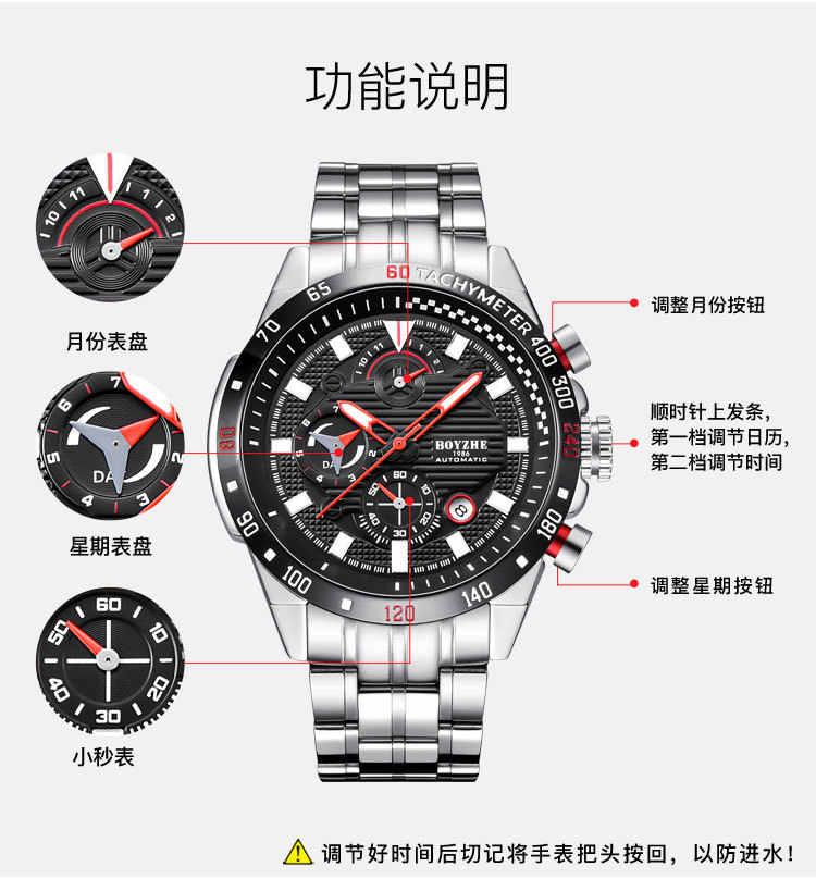 BOYZHE 2020 새로운 남성 자동 기계 패션 톱 브랜드 럭셔리 스포츠 시계 스테인레스 스틸 시계 Relogio Masculino 남자 시계