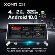 Ips 4 núcleo android 10.0 carro dvd para bmw x5 e70 x6 e71 ccc/cic leitor de sistema áudio estéreo multimídia gps navegação monitor estéreo