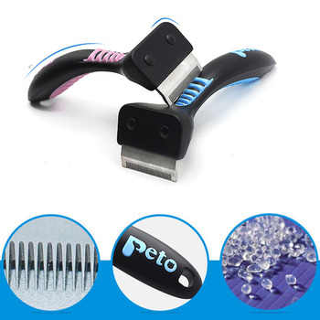 Pet Shedding Hair Removal Comb Cat Dog Grooming Brush Tools   2