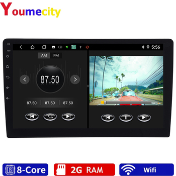 2 Din Android 9.0 Car Dvd Gps Video Player Universal x-trail Qashqai x trail Juke For Nissan With Radio RDS Wifi Bluetooth USB image