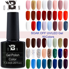 Bozlin 32 Warna 7.3 Ml Warna Seri Gel Cat Kuku Uv Gel Polandia Warna Putih Lacquer Varnish DIY Nail Art cat Gel Top Coat Gel(China)