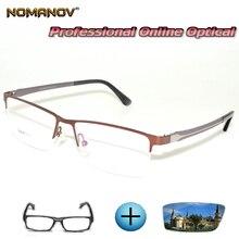 Custom Made Prescription Glasses Optical Photochromic Myopia Reading Half-rim Tr90 Skilled Brown Frame Men Women