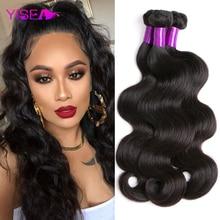 Yisea волос человеческие волосы для наращивания, волнистые волосы, для придания объема пряди предложения перуанские натуральные кудрявые пуч...