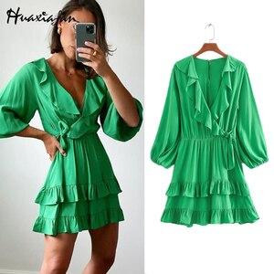 Huaxiafan летнее платье 2020 Новое женское модное свободное платье с пышными рукавами макси платье с оборками на шнуровке элегантное женское платье