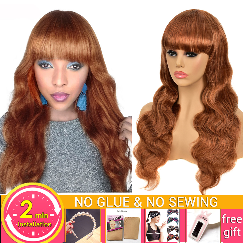 28 30 inch long hair wig Brazilian body wave wig with bangs #30 honey brown blonde wig ombre colored human hair wigs for women