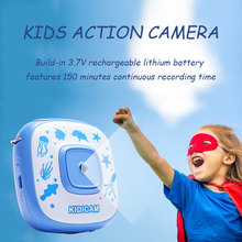 2 Inch LCD Screen Camera Outdoor Kids Rechargeable Digital V