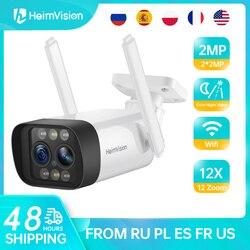 HeimVision HMB12MQ Ip Камера 4MP Wi-Fi камеры безопасности наружного Цвет Ночное видение 2 Way Аудио 12X Масштабирование водонепроницаемый P2P обнаружения дв...