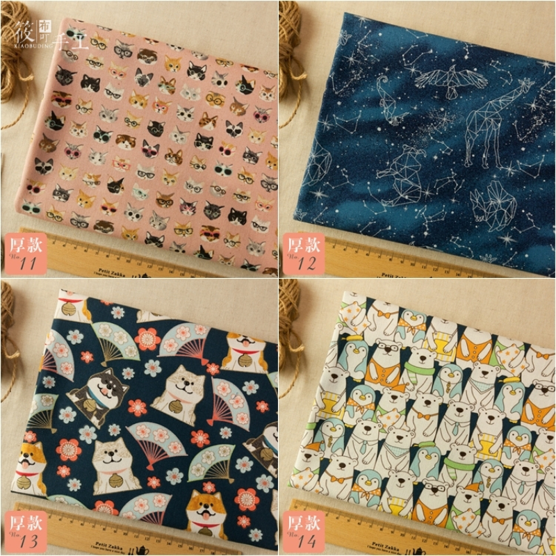 High Quality Imported Cotton Fabric Series