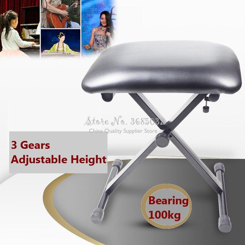 15%, PU сложенный пианино стул 5 gearsHeight Регулируемый Удобный Губка Zither стул прочный Гитара стул 40*30 см подшипник 100 кг