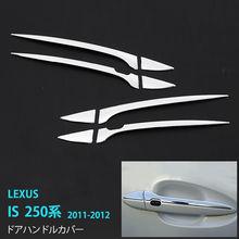 8 шт автомобильные товары для lexus is 250 2011 2012 sus304